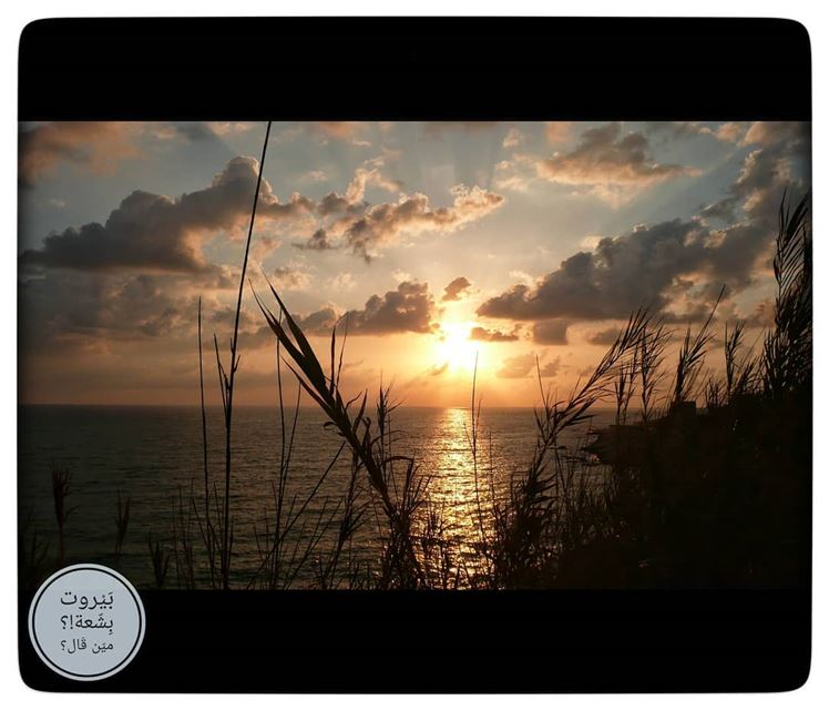 🇱🇧 Amchit sunset , one of the best sunset pics i took back in 2010. ..... (Amchitt, Mont-Liban, Lebanon)